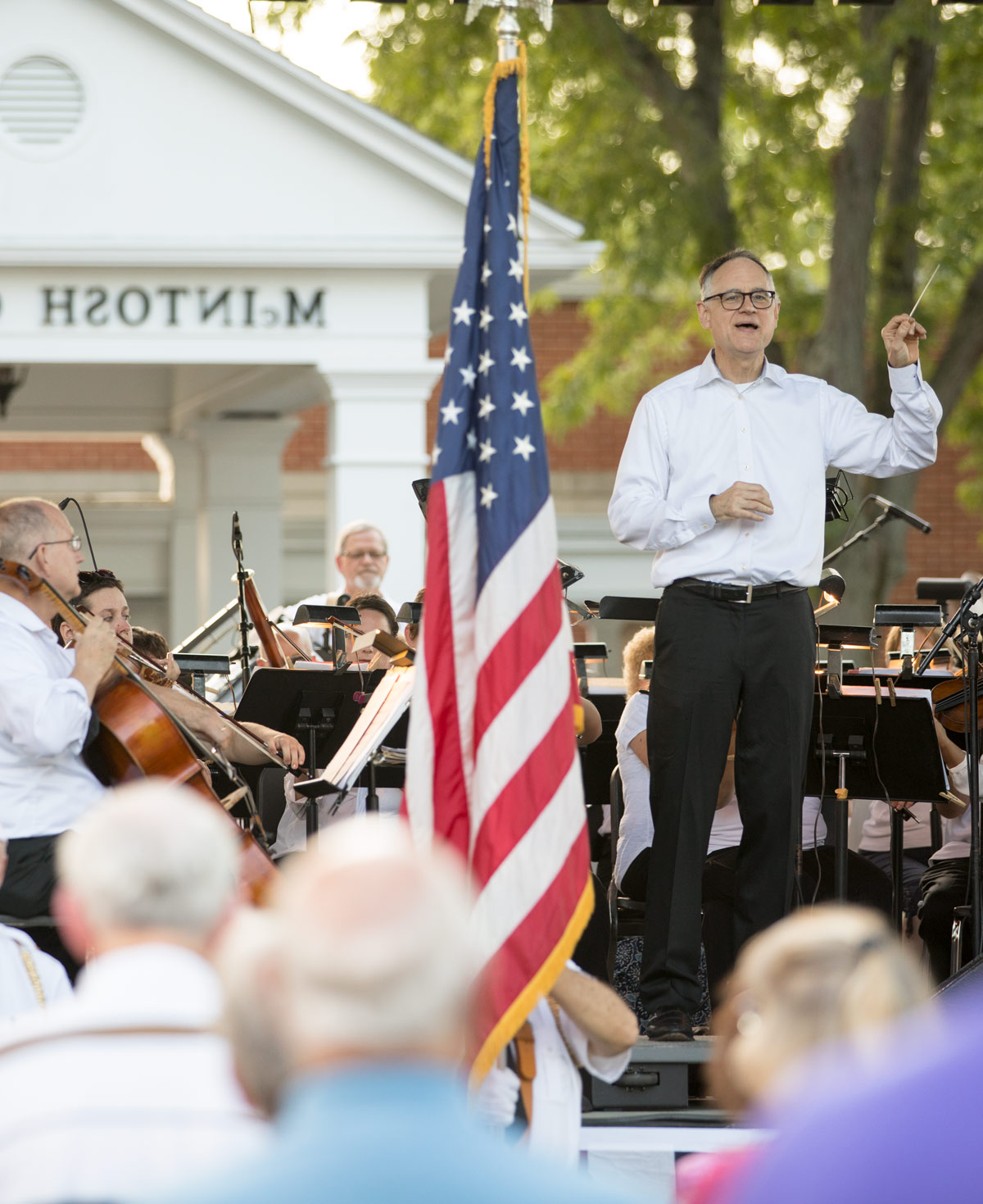 "The Lima Symphony Orchestra played a ""Patriotic Pops"" concert outside of McIntosh Center on the campus of Ohio Northern University."